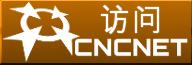 访问CnCNet
