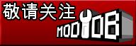 心灵终结 @ ModDB